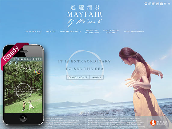Mayfair by the Sea 8 逸瓏灣8-信和置業